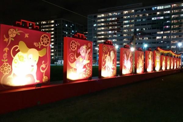 Nee soon lantern festival